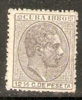 CUBA EDIFIL  58* NUEVO CON FIJASELLOS - Cuba (1874-1898)