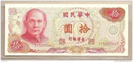 Taiwan - Banconota Non Circolata Da 10 Yuan - 1961 - Taiwan