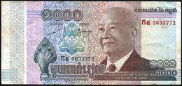 INDIA 1000 1,000 RUPEES 2013 P NEW UNC - Indien