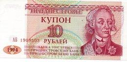 TRANSNISTRIA 200 RUBLES 2004 2012 (2013) NEW BIG SECURITY STRIP UNC - Banconote