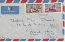 COTE FRANCAISE DES SOMALIS - 1951 -  LETTRE DE DJBOUTI A DESTINATION DE PARIS - - Lettres & Documents