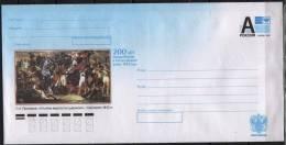 Russia 2012 Postal Stationery  Cover 200 Ans Vicoire De 1812 Sur Napoleon  Chevaux Cheval Horses Horse Cabalos Cavalli - Otros