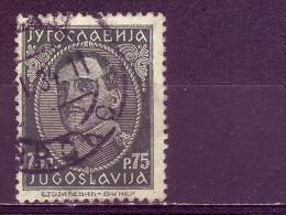KING ALEXANDER-75 P-POSTMARK-BRCKO-BOSNIA AND HERZEGOVINA-YUGOSLAVIA-1932 - Used Stamps