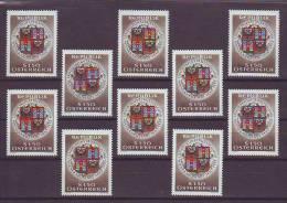 1171o: Kunstausstellung Wappen Wiener Neustadt, Legende Und 10 Stück ** Aus Österreich 1966 - Timbres