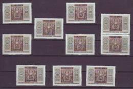 1171q: Österreichische Nationalbank, Wappen, 10 Stück ** Aus Österreich 1966 - Briefmarken