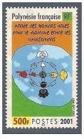 "Polynésie Française French Polynesia 2001 Joint Issue ""Dialogue Among The Civilizations"" Civilisations Dialog - Gemeinschaftsausgaben"