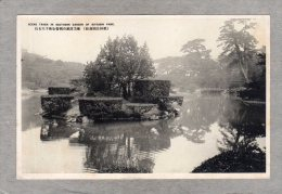 43391    Giappone,    Scene  Taken  In  Southern  Garden  Of  Ritsurin  Park,  NV - Japon