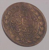 Tunisia 1 Kharub 1281 - Tunisia