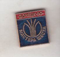 USSR Ukraina Old Sport Pin Badge - Mastera Shesta Donetsk 1990 - Pin