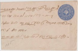 India, Princely State Travancore, Seashell, Postal Stationary Envelope, Inde As Per The Scan - Zonder Classificatie