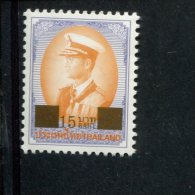 238405539 THAILAND POSTFRIS MINT NEVER HINGED POSTFRISCH EINWANDFREI  SCOTT 2335 - Thaïlande