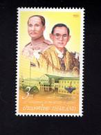 238405758 THAILAND POSTFRIS MINT NEVER HINGED POSTFRISCH EINWANDFREI  Yvert 2433 - Thaïlande