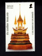 238406636 THAILAND POSTFRIS MINT NEVER HINGED POSTFRISCH EINWANDFREI  Yvert 2451 - Thaïlande