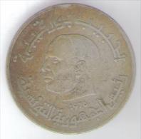 TUNISIA 1/2 DINAR 1976 - Tunisia