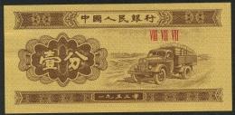 BILLET DE BANQUE BANKNOTE HONG KONG 1953 - Hong Kong