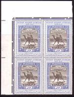 SOUDAN - N°14 2 PIASTRE OUTREMER SUR NOIR - BLOC DE 4 NEUF ANGLE DE FEUILLE - COTE + 115€. - Sudan (1954-...)