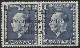 OCCUPAZIONE ITALIANA CEFALONIA E ITACA KEPHALONIA ITHACA 1941 KING GEORGE II RE GIORGIO ARGOSTOLI 8 + 8 D MNH SIGNED - 9. Occupazione 2a Guerra (Italia)
