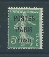 FRANCE PREOBLITERE NEUF * YT 24 Cote 425 EUROS SEMEUSE 2 SCANS