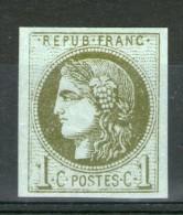 N° 39IIa*_N° 11 De Planche_Margé Luxe_Variété D'impression Incomplète_cote 160.00+ - 1871-1875 Cérès