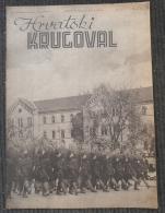 HRVATSKI KRUGOVAL, NDH BROJ 3  1942 - Other