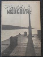 HRVATSKI KRUGOVAL, NDH BROJ 21  1941 - Other