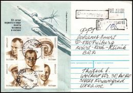 USSR 1991 , Registered Airmail Cover Kirovograd To Freiburg - 1923-1991 USSR