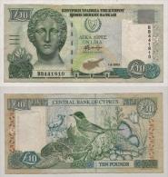 CYPRUS 10 POUNDS 2003 -AUNC- CRISP BANKNOTE - Cipro