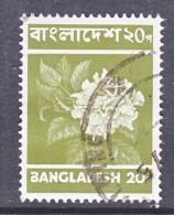Bangladesh  46   (o) - Bangladesh