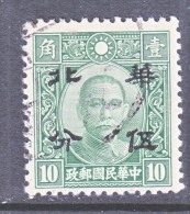 JAPANESE OCCUPATION NORTH CHINA  8 N 9  (o)  No Wmk  Perf 12 1/2 - 1941-45 Chine Du Nord