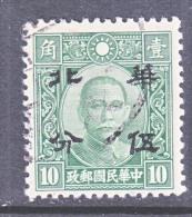 JAPANESE OCCUPATION NORTH CHINA  8 N 9  (o)  No Wmk  Perf 12 1/2 - 1941-45 Northern China