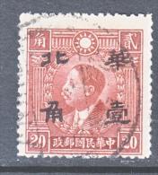 JAPANESE OCCUPATION NORTH CHINA  8 N 47  (o)  No Wmk - 1941-45 Northern China