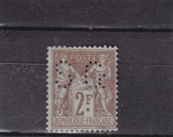 SAGE - YVERT N°105 * RARE PERFORE S.G (SOCIETE GENERALE) - 1898-1900 Sage (Type III)