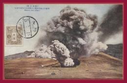 JAPON - JAPAN. -  日本 -  The MOUNT ASO. (C.P.A. - Petit Format - Voir Description.) - Sonstige