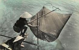 COCHINCHINE SUD VIETNAM PECHEUR - Vietnam