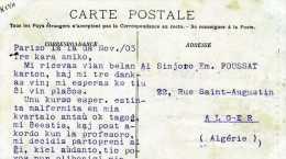 CARTE ECRITE EN ESPERANTO PARIS  LA SALLE DES FETES HOTEL DE VILLE - Esperanto