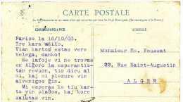CARTE ECRITE EN ESPERANTO PARIS  PALAIS BOURBON - Esperanto