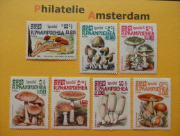 Cambodia 1985, FLORA MUSHROOMS CHAMPIGNONS PILZE SETAS PADDESTOELEN: Mi 648-54, ** - Mushrooms