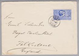 Heimat CH SG Murg 1933-01-17 Brief Nach GB Falkestone Mit PJ 30Rp. - Pro Juventute