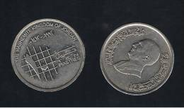 JORDANIA - 10 Piastres  1992  KM55 - Jordania