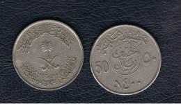 ARABIA SAUDITA - 50 Halala  1400  KM56 - Saudi Arabia