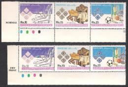 PAKISTAN 1992 MNH Cricket Tennis Surgical Set Of 3v Strip ERROR One Color Dry Print On Left Stamp, Corner Strip