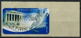 #13-08-01290 - Greece - 2004 - SG  - US - QUALITY:100% - Oblitérés