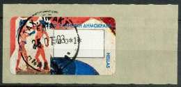#13-08-01291 - Greece - 2003 - SG  - US - QUALITY:100% - Oblitérés