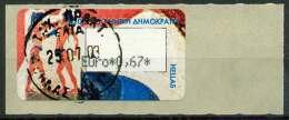 #13-08-01292 - Greece - 2003 - SG  - US - QUALITY:100% - Oblitérés