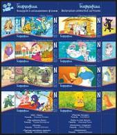 Belarus 2013 SS 8 V MNH  Belarus Animated Cartoons Desins Animes - Cinema