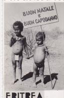 ERITREA  --  BUON NATALE E BUON CAPODANNO  --  NUDE - Eritrea