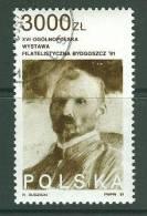 POLAND 1991 MICHEL NO: 3341  USED /zx/ - 1944-.... Republik