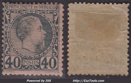 *PROMO* 40c Charles III Neuf * TB (Y&T N° 7 , Cote 125€)