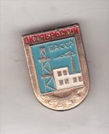 USSR Russia Old  Pin Badge- Regions - Bashkir Autonomous Soviet Socialist Republic - October - Pin's & Anstecknadeln