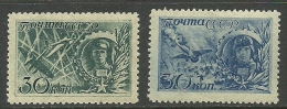 RUSSIA Soviet Union 1943 Michel 860 - 861 MNH - 1923-1991 USSR